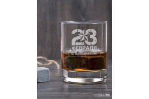 Советы кависта: Какой алкоголь подарить на 23 февраля?