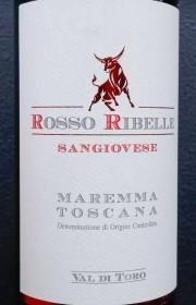 Вино Rosso Ribelle Val di Toro 0.75 л