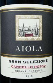 Вино Aiola Chianti Classico Gran Selezione Cancello Rosso, 2015 красное сухое 2015