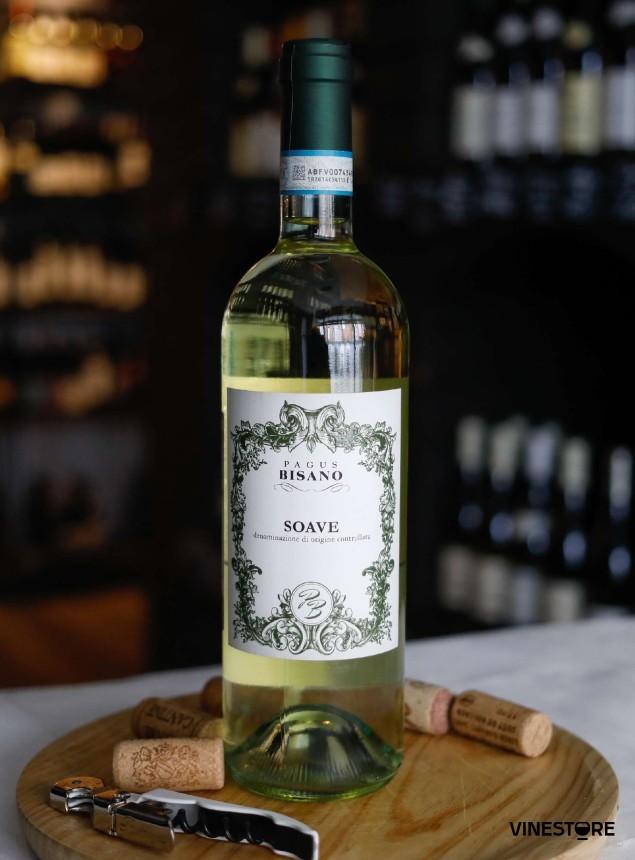 Вино Soave Pagus Bisano 0.75 л