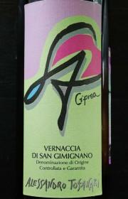Вино Vernaccia san Gimignano Ciprea 0.75 л