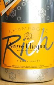 Veuve Clicquot Rich White белое сладкое