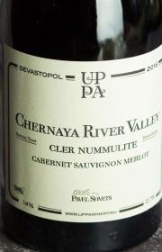 Вино Cler Nummulite Cabernet Sauvignon-Merlot 0.75 л
