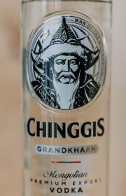 Водка Chinggis Grandkhaan Original 0.5 л