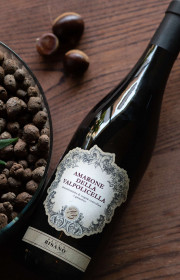Вино Amarone della Valpolicella Pagus Bisano красное сухое 2015